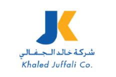 شركة خالد الجفالي